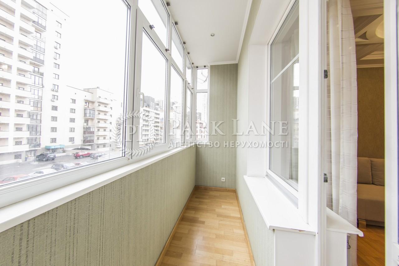 Квартира ул. Дмитриевская, 17а, Киев, B-98484 - Фото 35