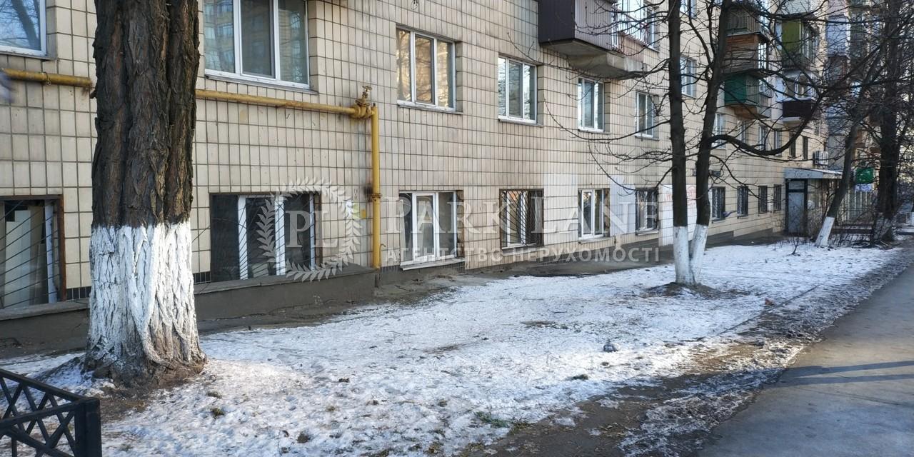 Нежитлове приміщення, вул. Солом'янська, Київ, R-18816 - Фото 4