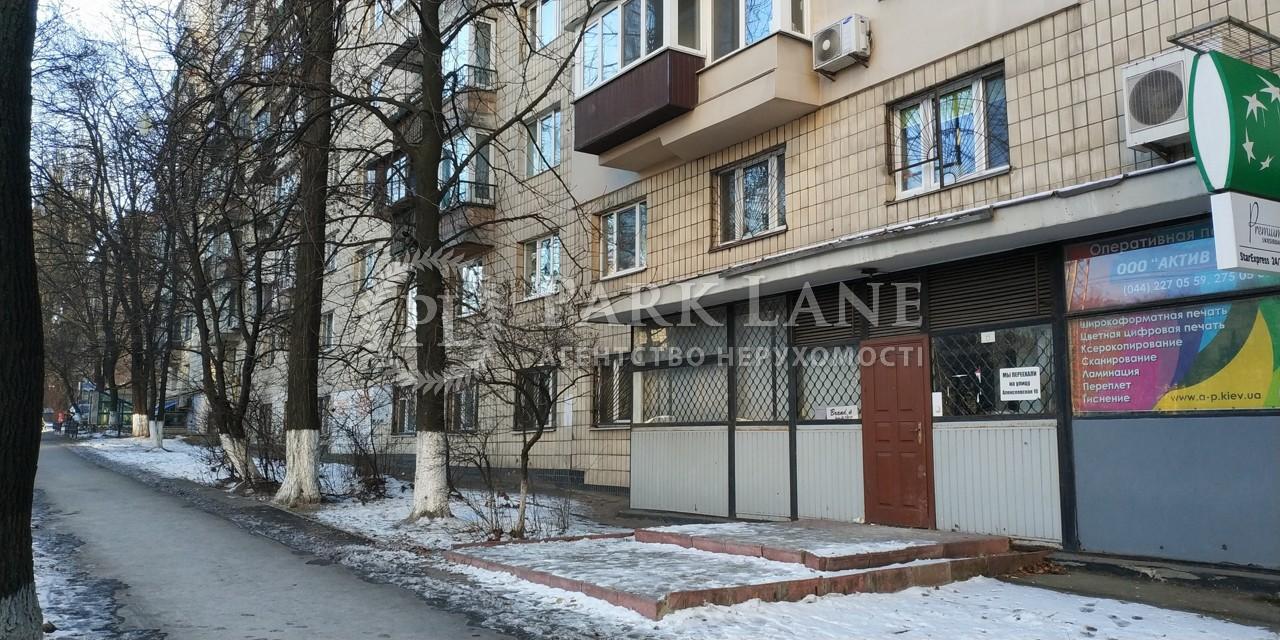 Нежитлове приміщення, вул. Солом'янська, Київ, R-18816 - Фото 7