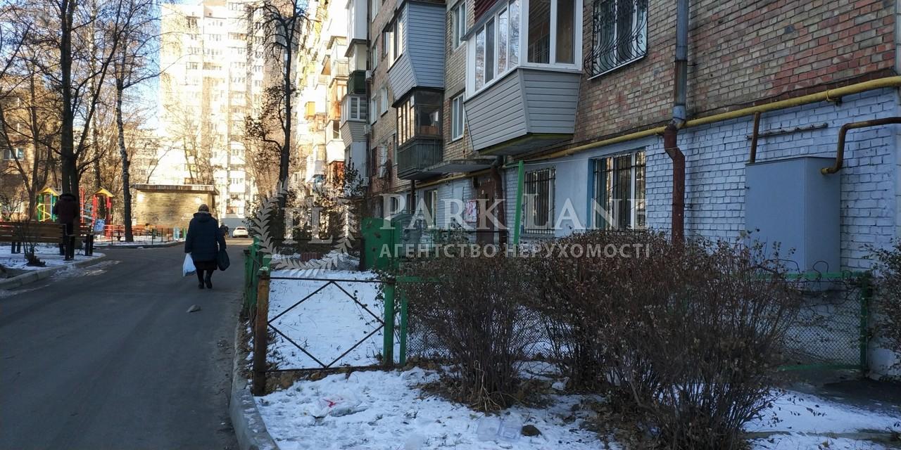 Нежилое помещение, R-18816, Соломенская, Киев - Фото 11