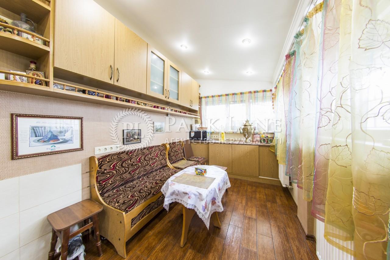 Будинок вул. Росинка, Хотянівка, I-29699 - Фото 20