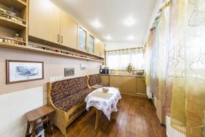 Дом I-29699, Росинка, Хотяновка - Фото 21