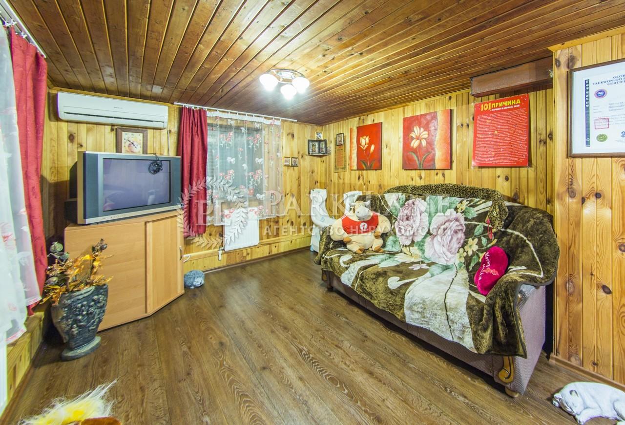 Будинок вул. Росинка, Хотянівка, I-29699 - Фото 8