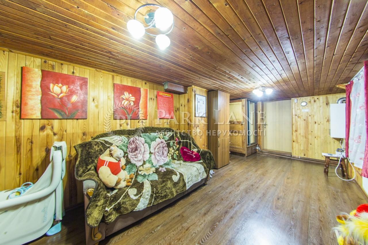 Будинок вул. Росинка, Хотянівка, I-29699 - Фото 9