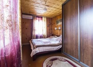 Дом I-29699, Росинка, Хотяновка - Фото 17