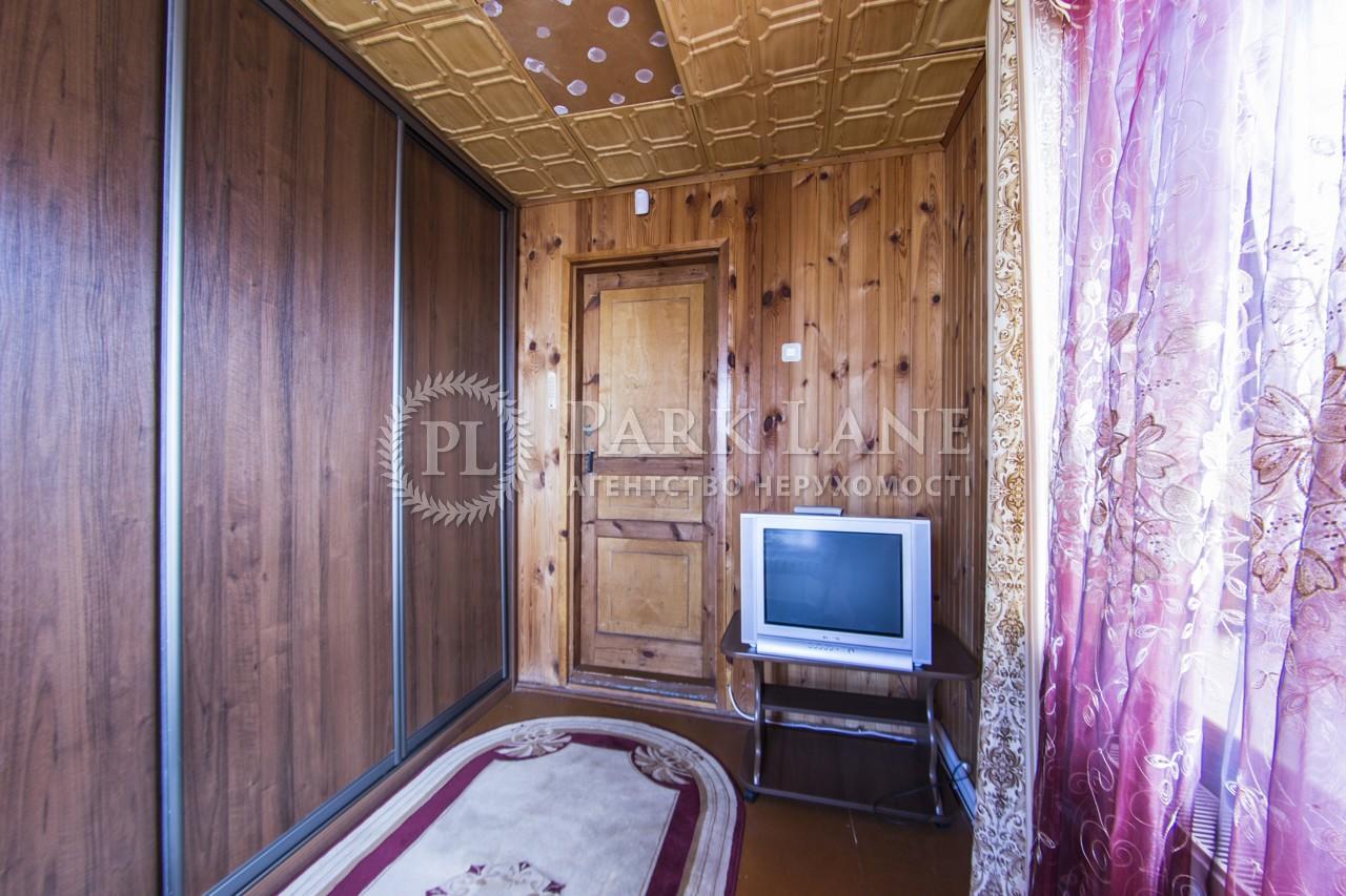 Будинок вул. Росинка, Хотянівка, I-29699 - Фото 17