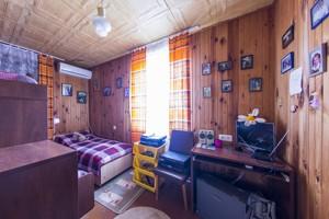 Дом I-29699, Росинка, Хотяновка - Фото 15