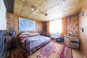 Дом I-29699, Росинка, Хотяновка - Фото 13