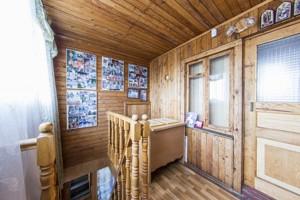 Дом I-29699, Росинка, Хотяновка - Фото 42