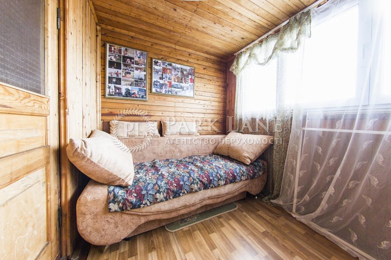 Будинок вул. Росинка, Хотянівка, I-29699 - Фото 18
