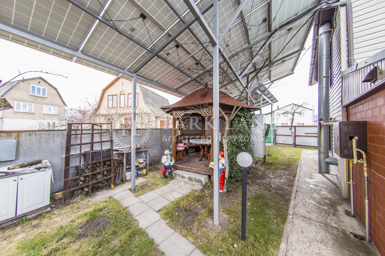 Будинок вул. Росинка, Хотянівка, I-29699 - Фото 46