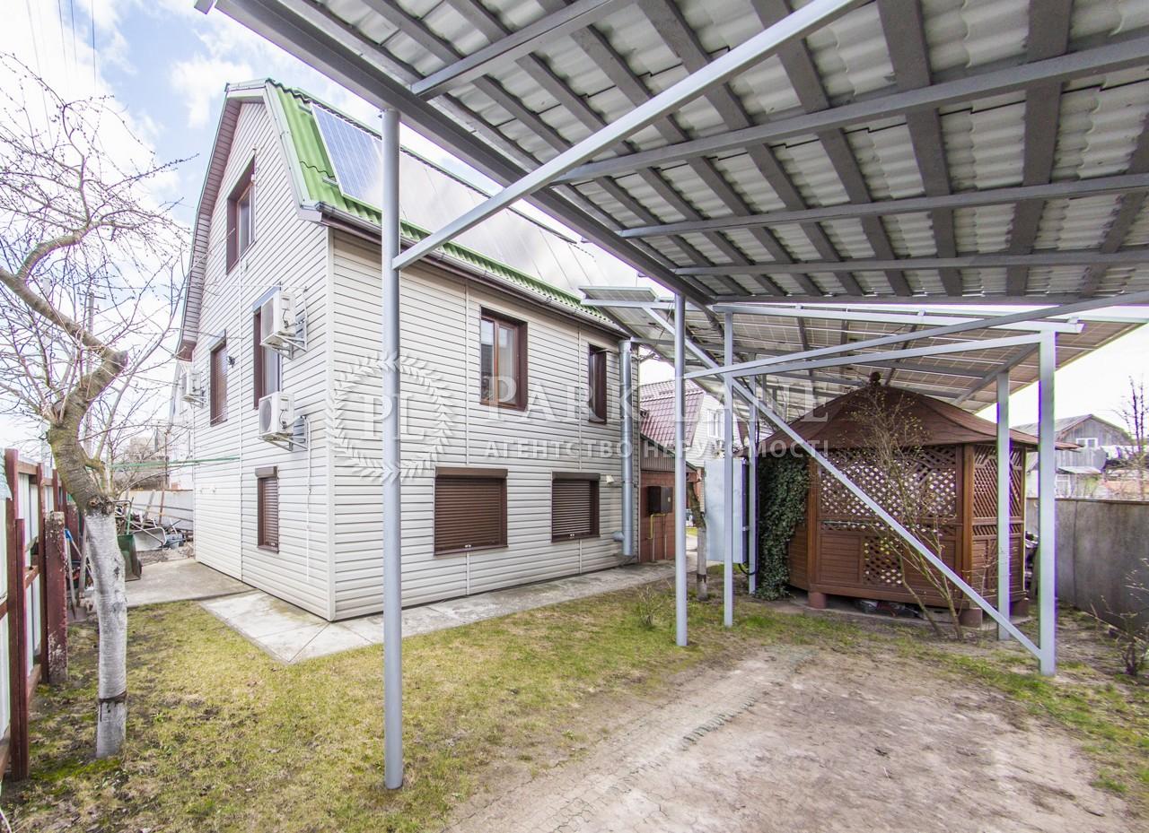 Будинок вул. Росинка, Хотянівка, I-29699 - Фото 50