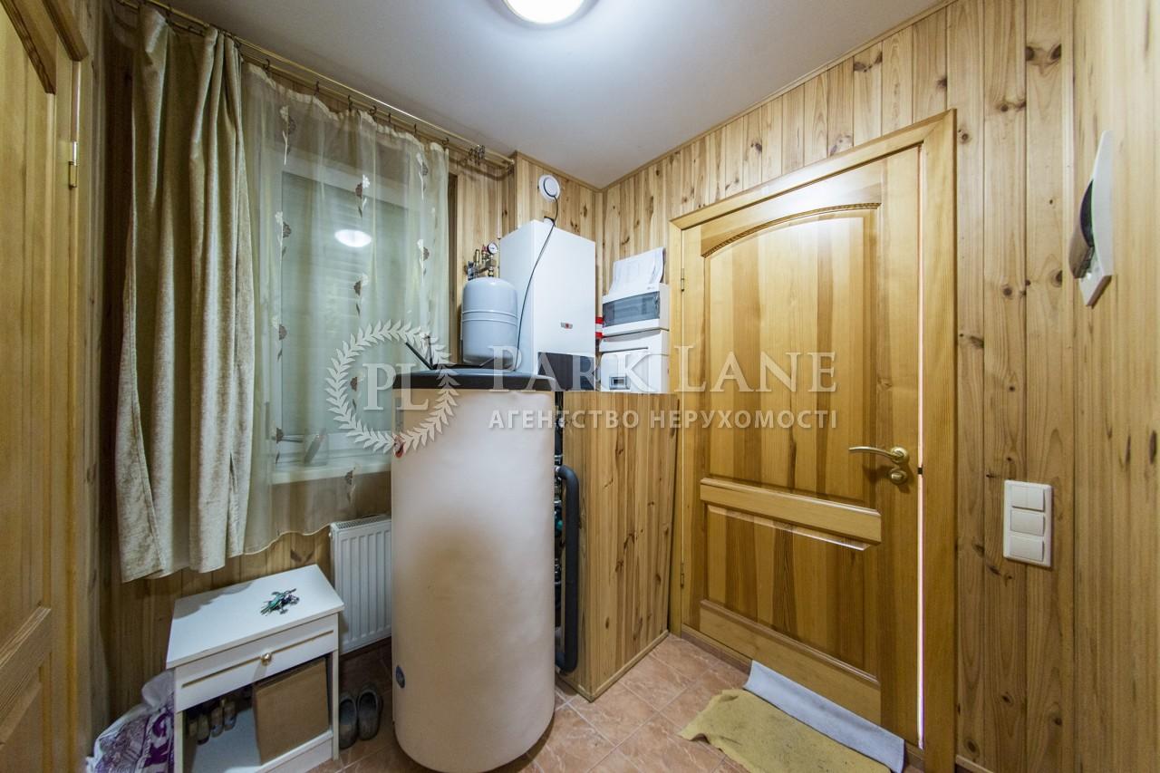 Будинок вул. Росинка, Хотянівка, I-29699 - Фото 44