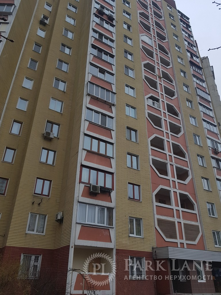 Квартира ул. Урловская, 9, Киев, H-38397 - Фото 23