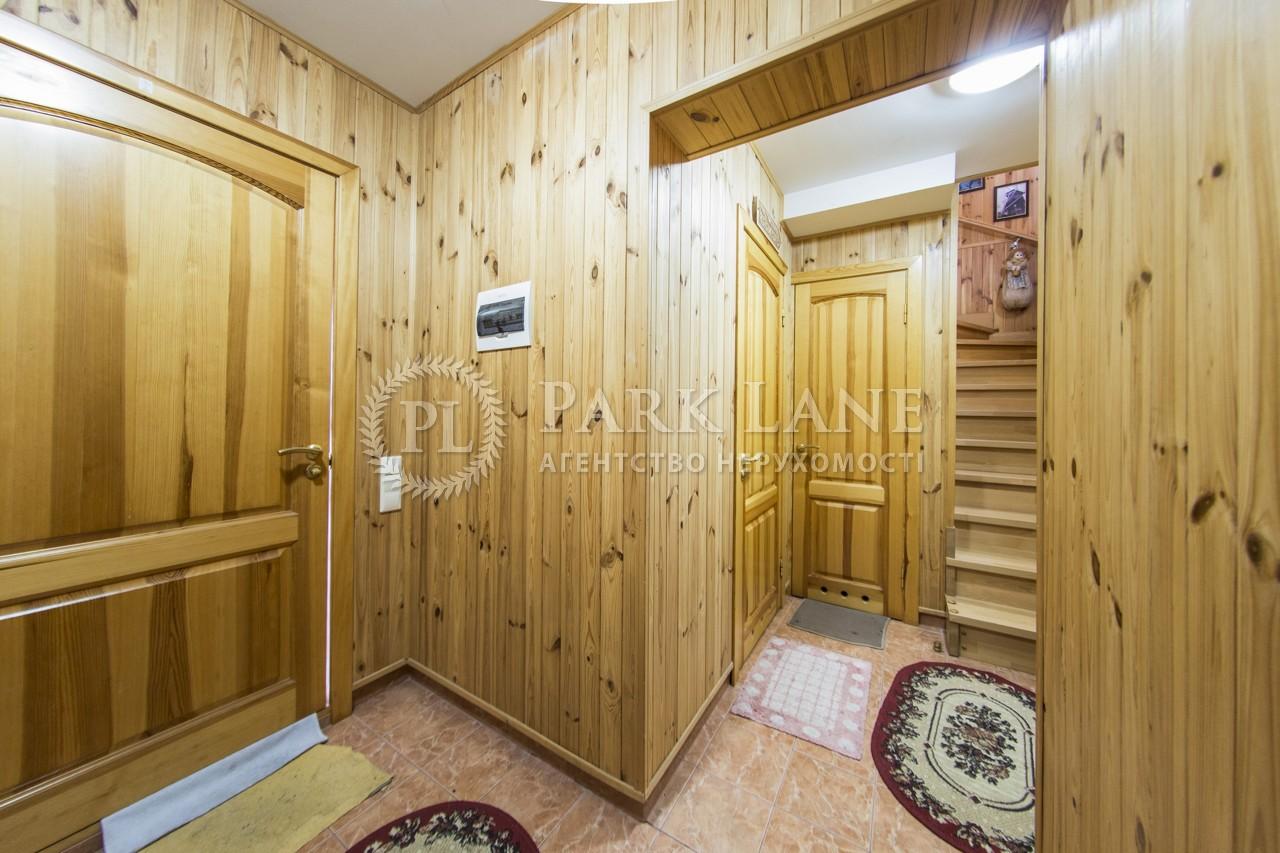 Будинок вул. Росинка, Хотянівка, I-29699 - Фото 43