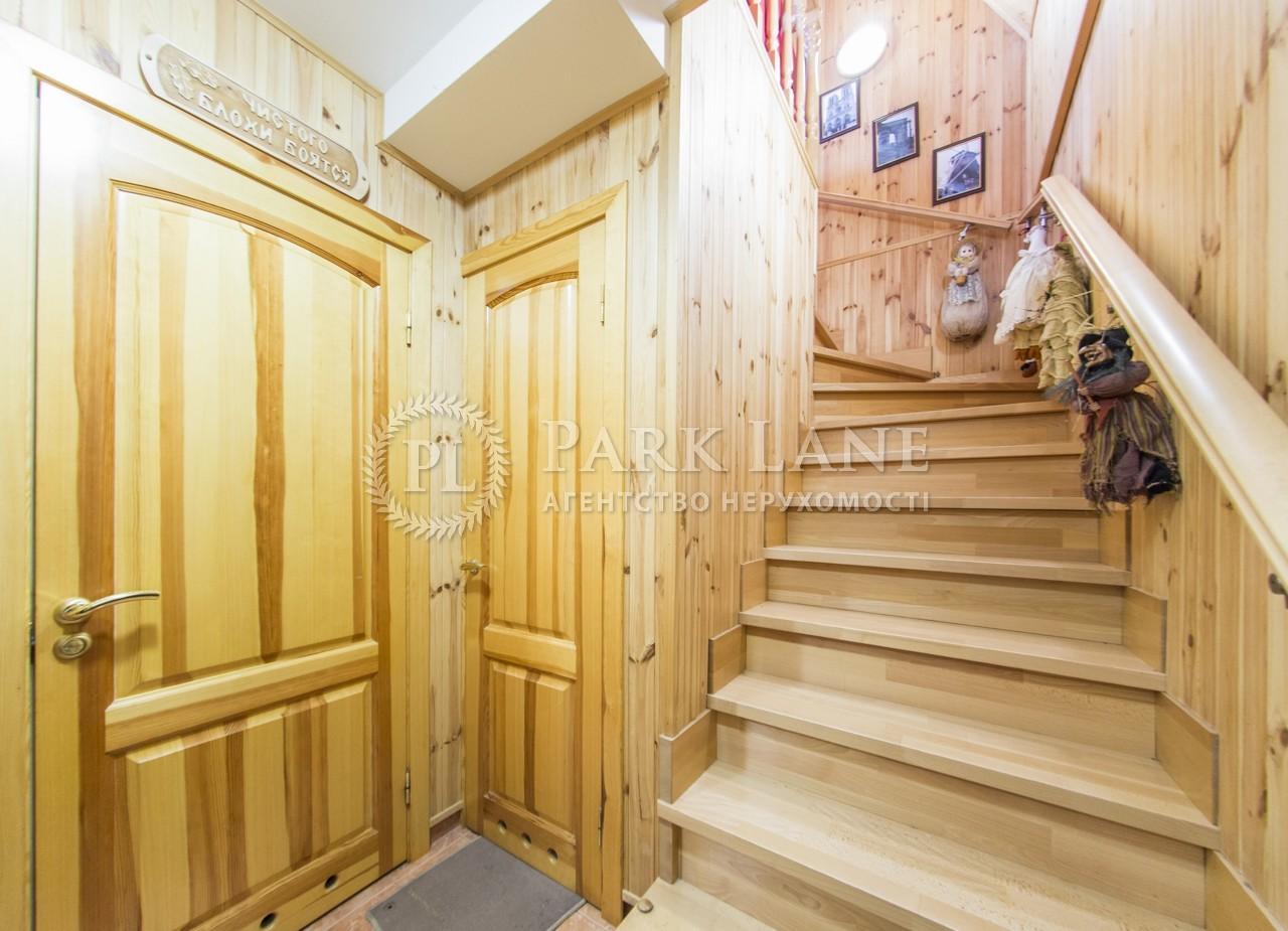 Будинок вул. Росинка, Хотянівка, I-29699 - Фото 39
