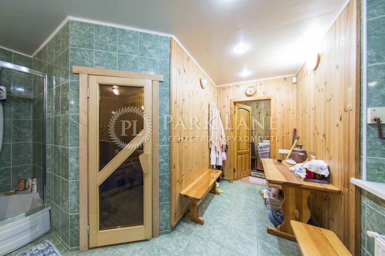 Будинок вул. Росинка, Хотянівка, I-29699 - Фото 28