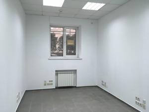 Нежитлове приміщення, B-97931, Січових Стрільців (Артема), Київ - Фото 12