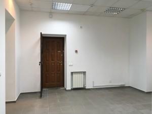 Нежитлове приміщення, B-97931, Січових Стрільців (Артема), Київ - Фото 14