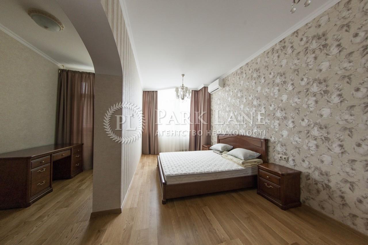 Квартира ул. Жилянская, 118, Киев, B-98532 - Фото 6