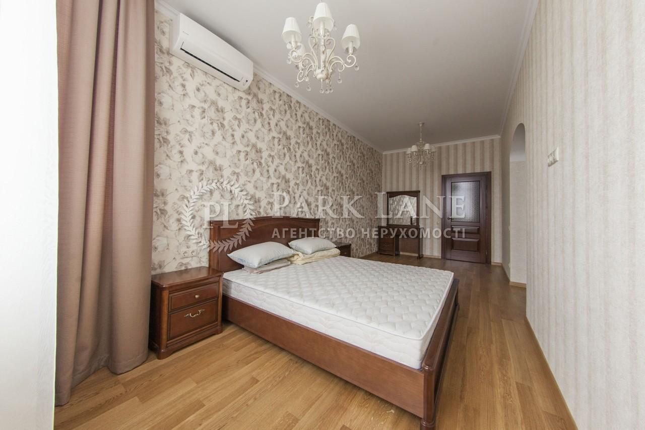 Квартира ул. Жилянская, 118, Киев, B-98532 - Фото 7