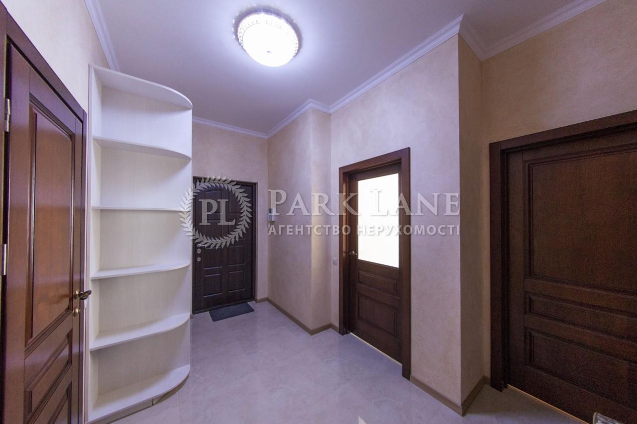 Квартира ул. Жилянская, 118, Киев, B-98532 - Фото 17