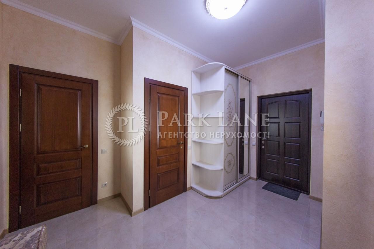 Квартира ул. Жилянская, 118, Киев, B-98532 - Фото 19