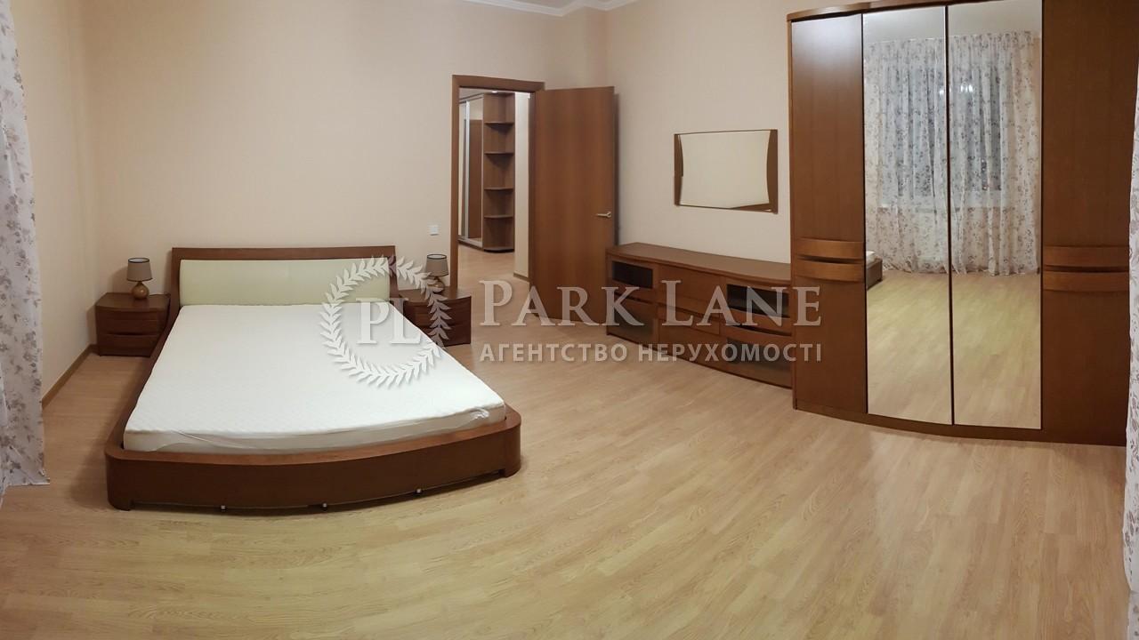 Квартира Z-502618, Чаадаева Петра, 2в, Киев - Фото 6