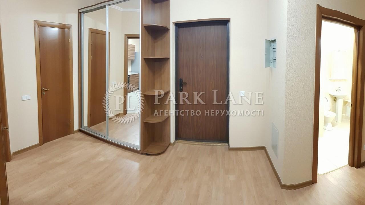 Квартира Z-502618, Чаадаева Петра, 2в, Киев - Фото 7