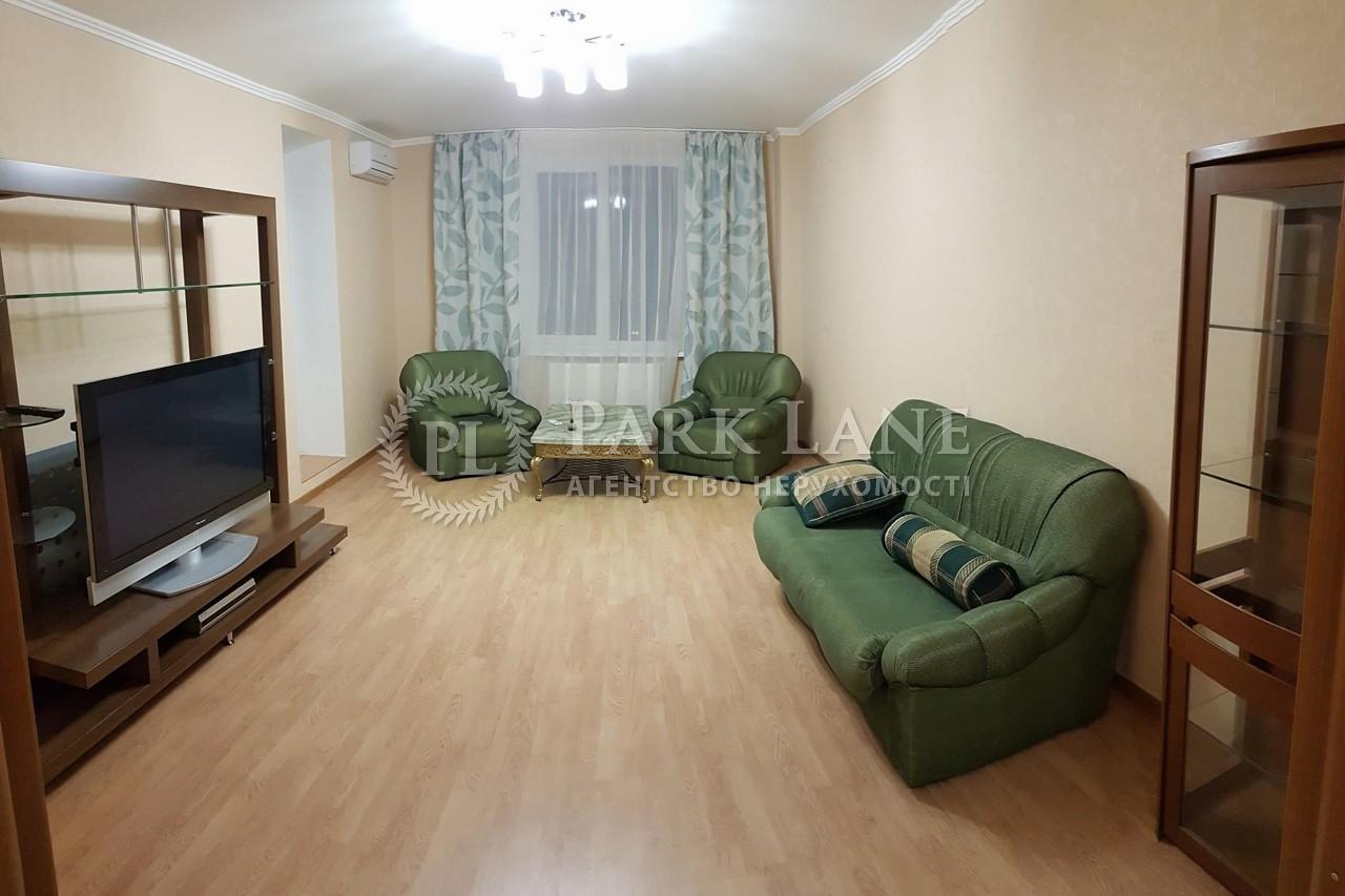 Квартира Z-502618, Чаадаева Петра, 2в, Киев - Фото 9