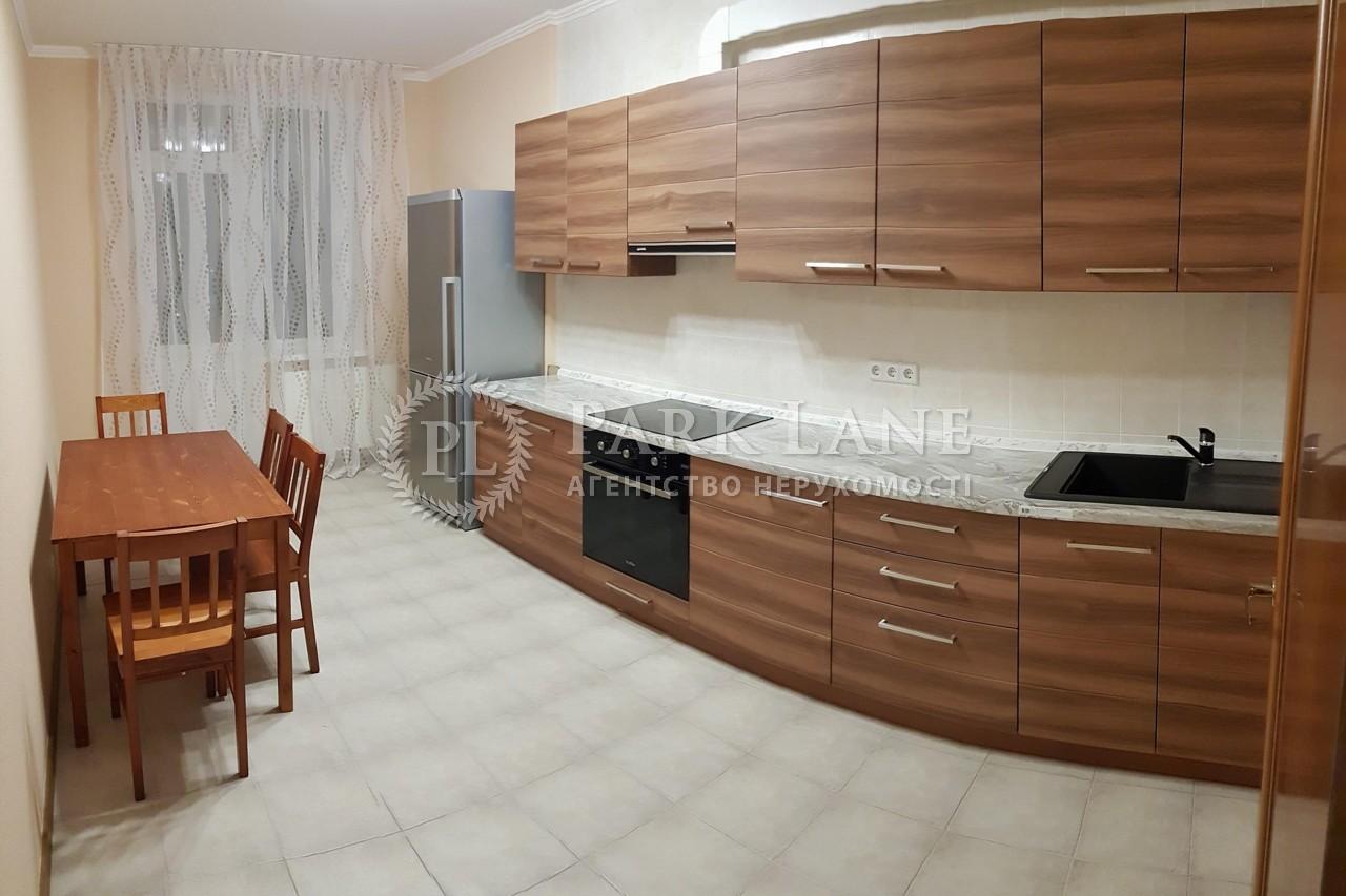 Квартира Z-502618, Чаадаева Петра, 2в, Киев - Фото 10