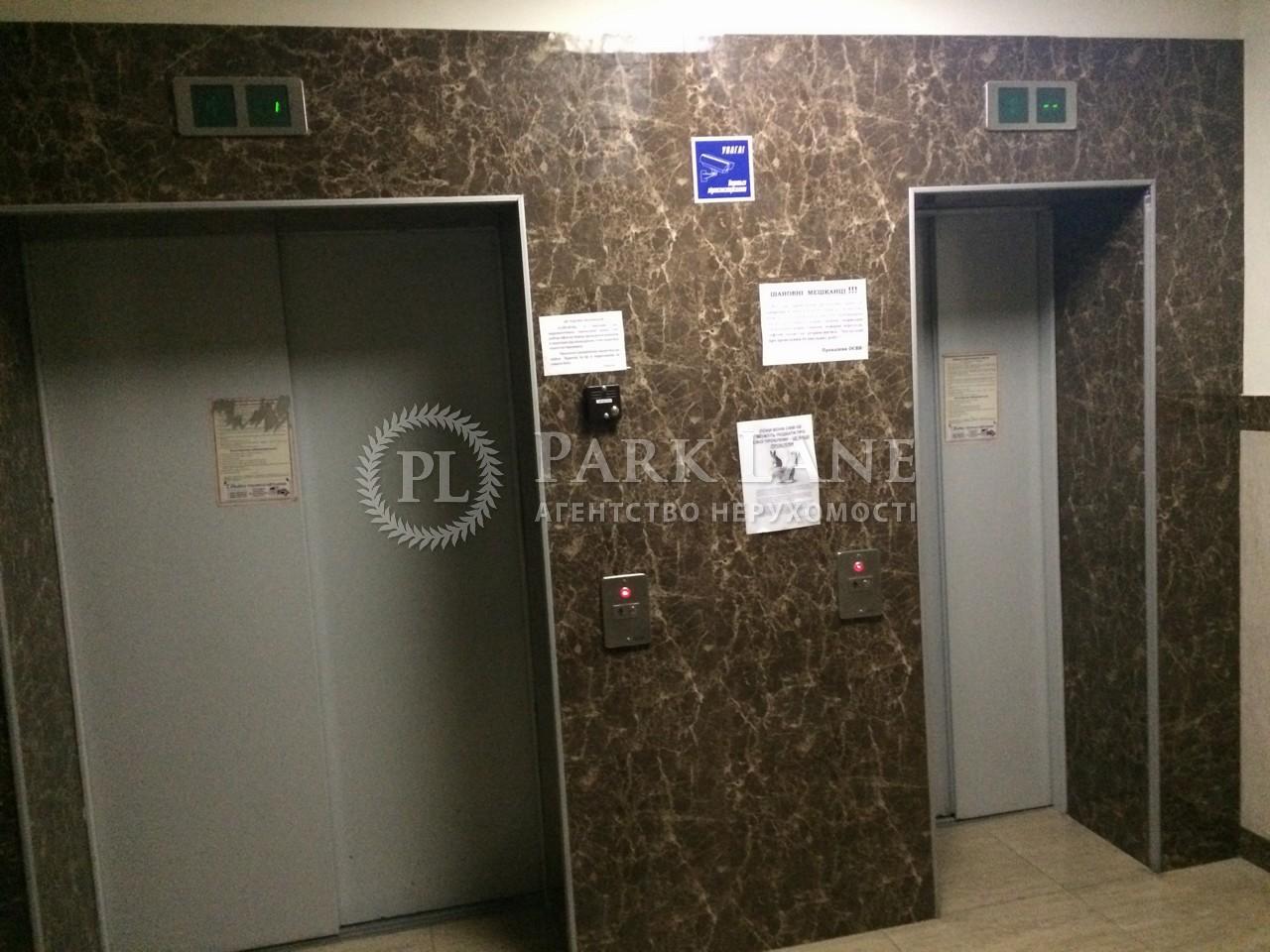 Офіс, Лабораторний пров., Київ, K-27634 - Фото 10