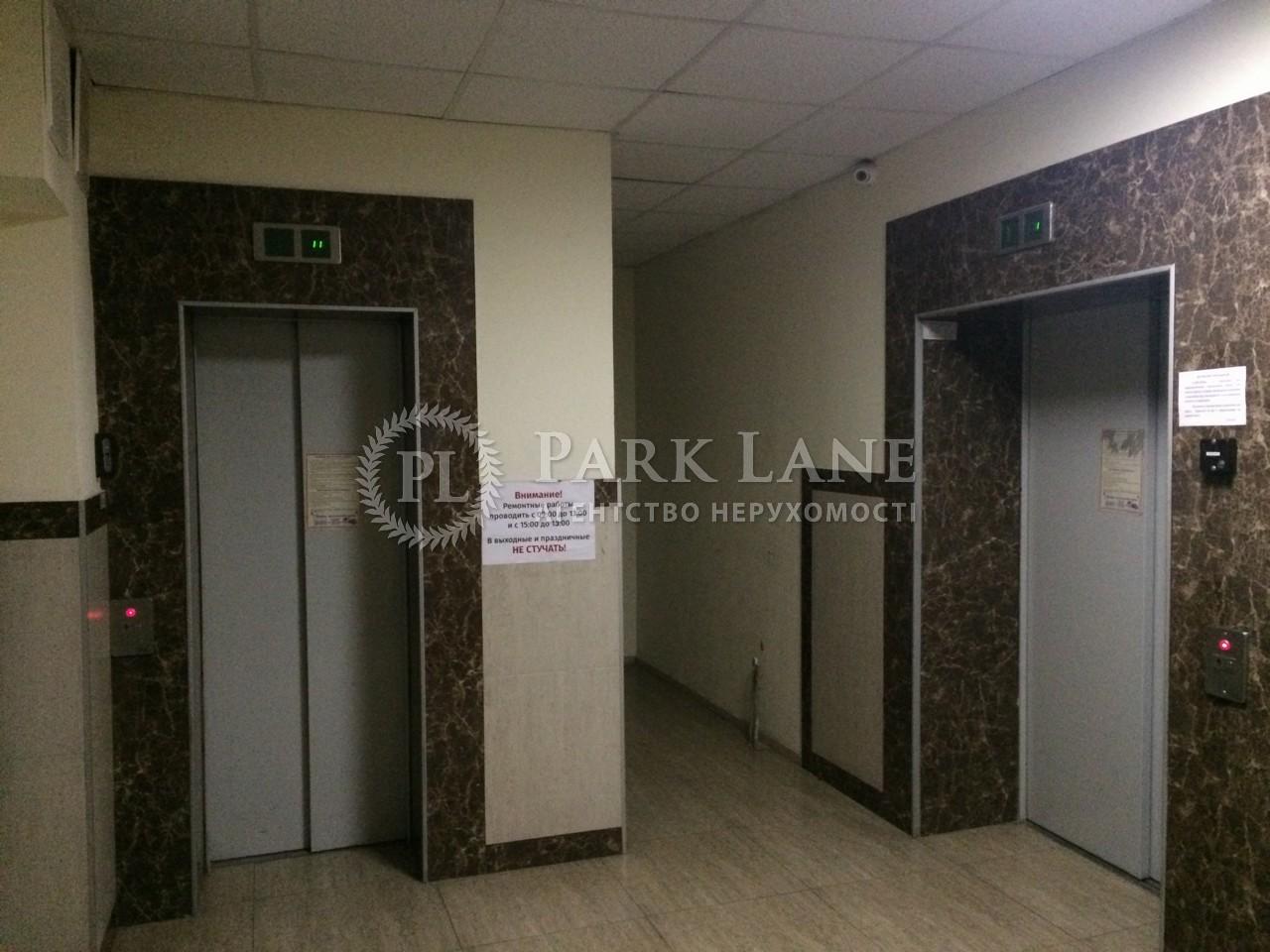 Офіс, Лабораторний пров., Київ, K-27634 - Фото 8