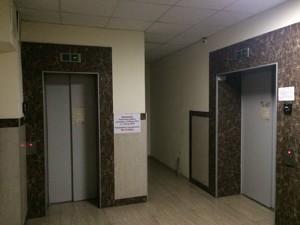 Офис, K-27634, Лабораторный пер., Киев - Фото 11