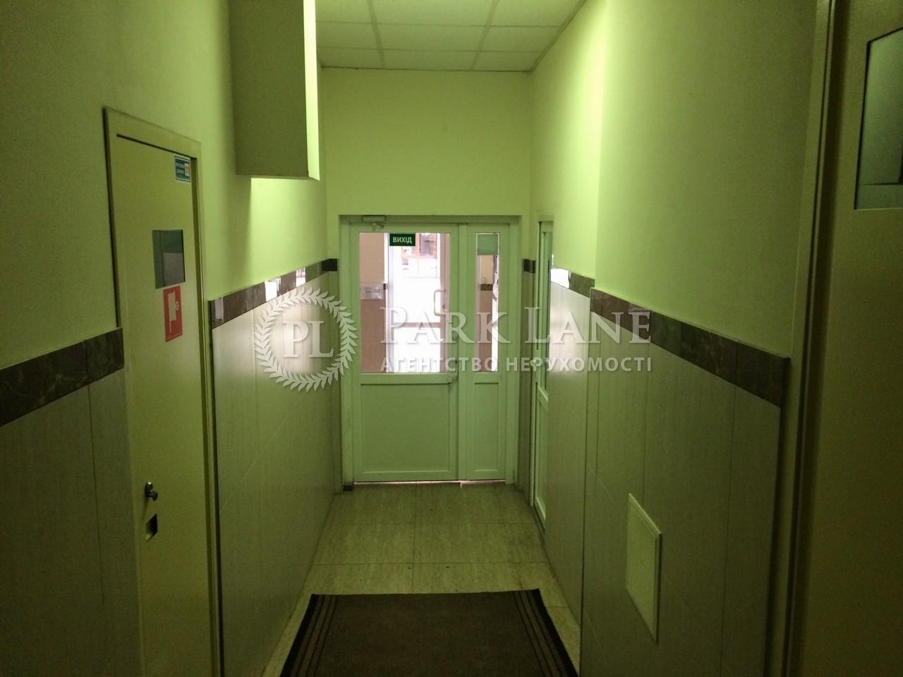 Офіс, Лабораторний пров., Київ, K-27634 - Фото 11