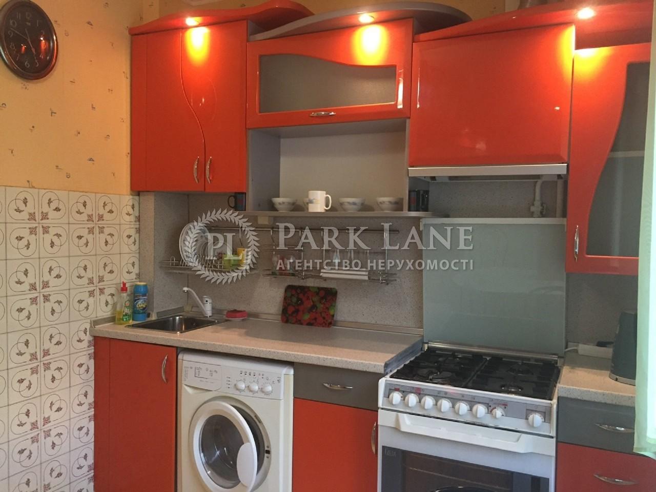Квартира ул. Ревуцкого, 35, Киев, Z-369728 - Фото 4