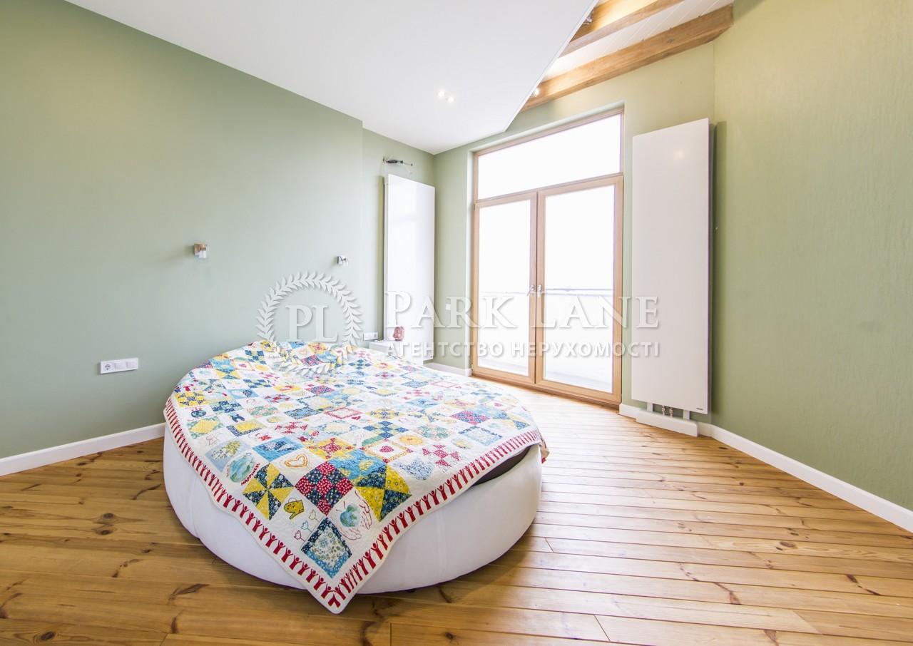 Квартира ул. Богатырская, 30б, Киев, Z-459152 - Фото 18