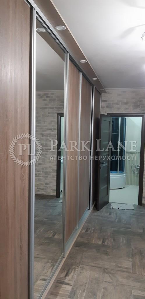 Квартира ул. Герцена, 35а, Киев, R-22549 - Фото 21