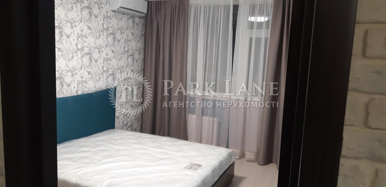 Квартира ул. Герцена, 35а, Киев, R-22549 - Фото 9