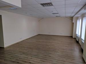Офис, B-98411, Малевича Казимира (Боженко), Киев - Фото 6