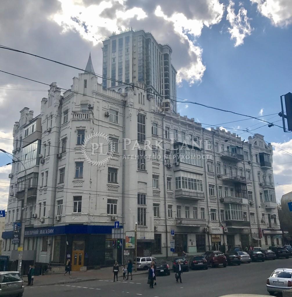 Квартира ул. Саксаганского, 33/35, Киев, Z-353208 - Фото 1