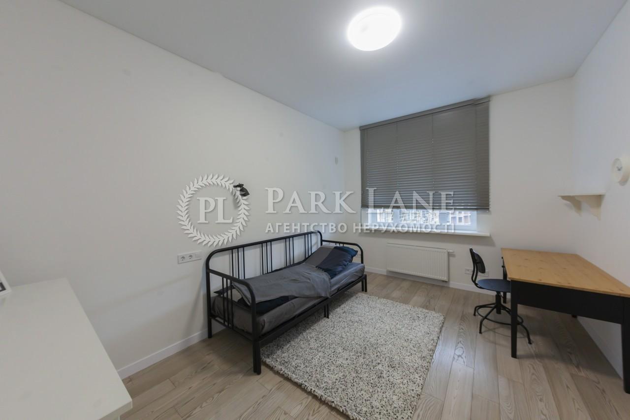Квартира ул. Дегтярная, 19, Киев, R-21551 - Фото 11