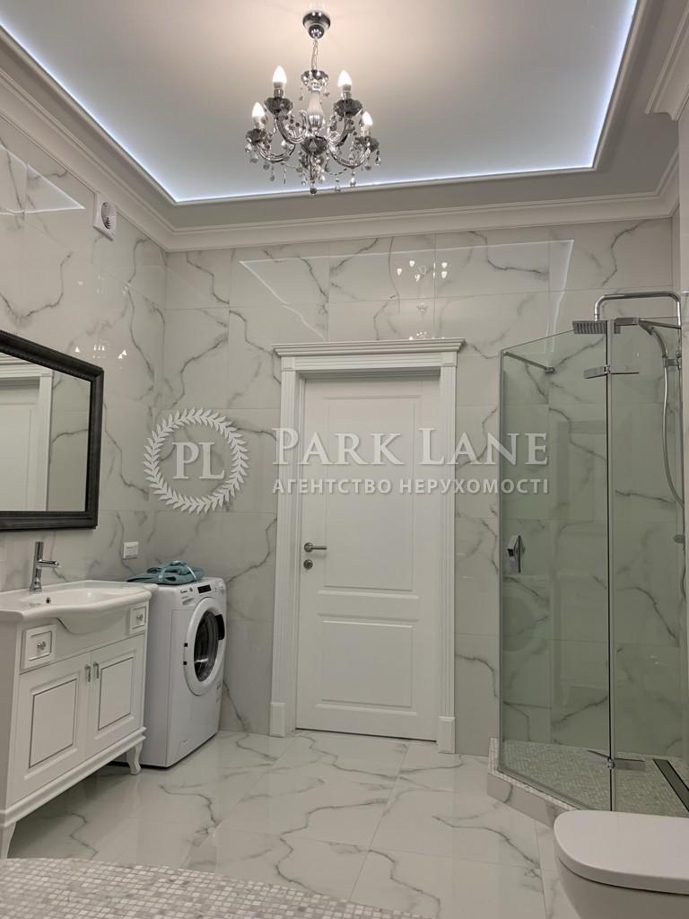 Квартира ул. Демеевская, 13, Киев, Z-511059 - Фото 13