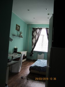 Квартира N-20704, Січових Стрільців (Артема), 10, Київ - Фото 6