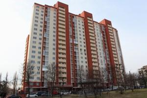 Коммерческая недвижимость, B-100899, Гарматная, Соломенский район