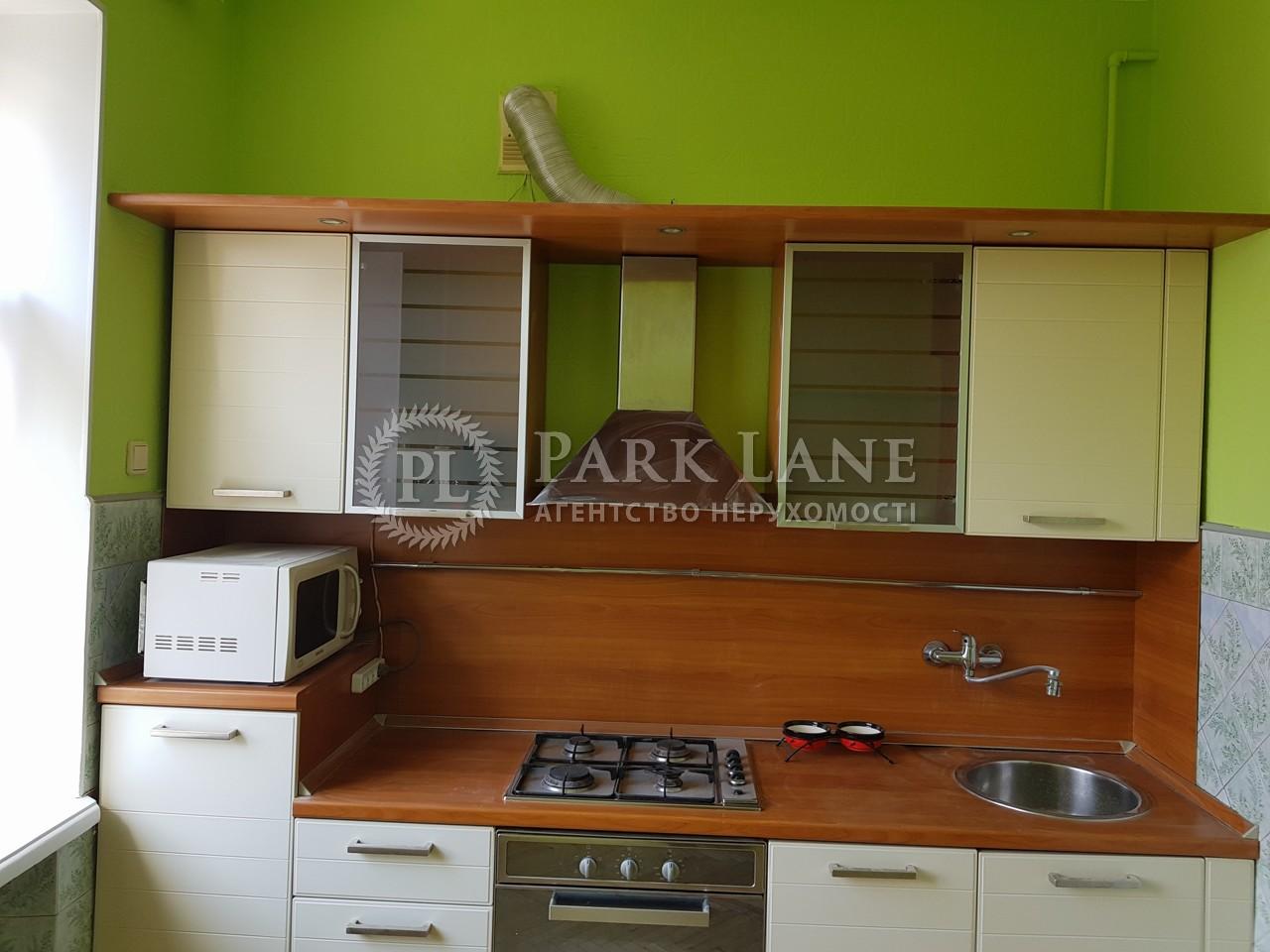Квартира ул. Бойчука Михаила (Киквидзе), 4, Киев, F-11331 - Фото 3