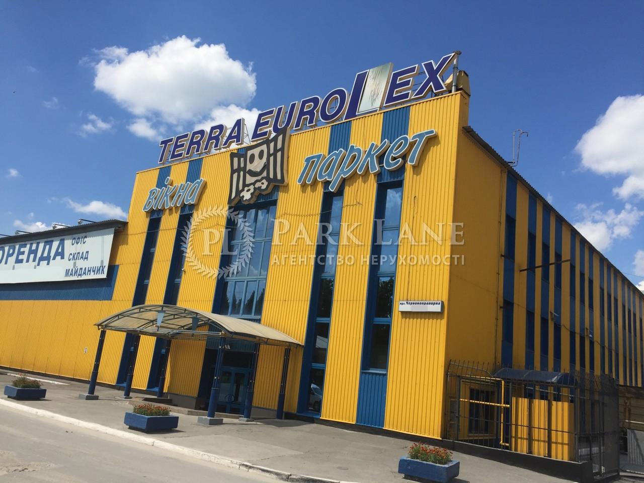 Офис, ул. Пироговский путь (Краснознаменная), Киев, R-23354 - Фото 1