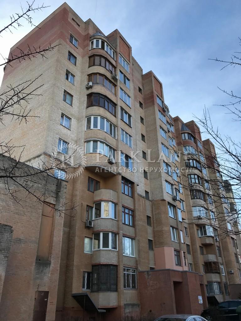 Квартира Гавела Вацлава бульв. (Лепсе Ивана), 34б, Киев, Z-290710 - Фото 1