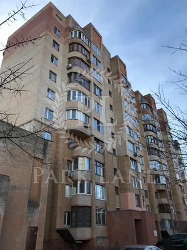 Квартира Гавела Вацлава бульв. (Лепсе Ивана), 34б, Киев, R-37540 - Фото