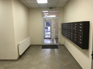 Офис, R-24138, Леси Украинки бульв., Киев - Фото 18